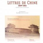 Lettres de Chine. Couverture