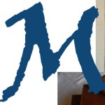 Le M copyright ACF